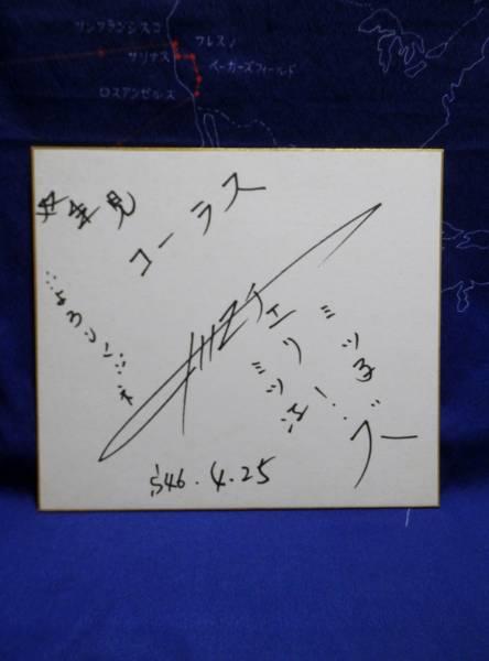 双子コーラス、エリーズの直筆サイン色紙、1970年代に直接いただきました!