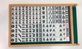 マツオカ センチュリー専用 全自動麻雀卓専用麻雀牌 面白みのないノーマル標準セットだけど背中はピンク色 女子ウケ麻雀牌 ゲタ付き i-8