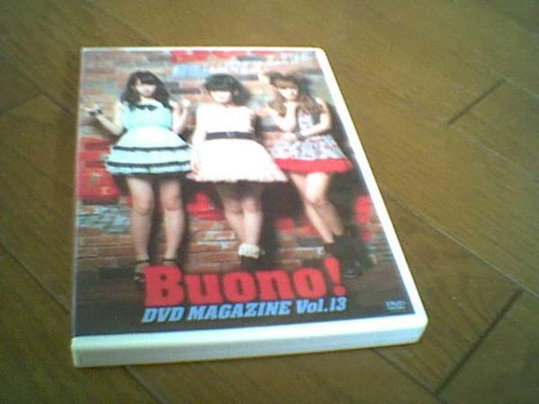 Buono! DVD MAGAZINE Vol.13 マガジン 嗣永桃子 夏焼雅 鈴木愛理 ℃-ute ライブグッズの画像