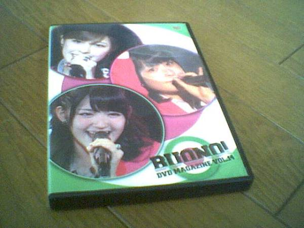 Buono! DVD MAGAZINE Vol.14 マガジン 嗣永桃子 夏焼雅 鈴木愛理 ℃-ute ライブグッズの画像