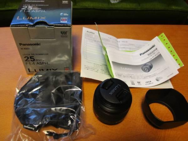 Panasonic LEICA DG SUMMILUX 25mm F1.4 ASPH ブラック / H-X025 / 単焦点 保障残有り