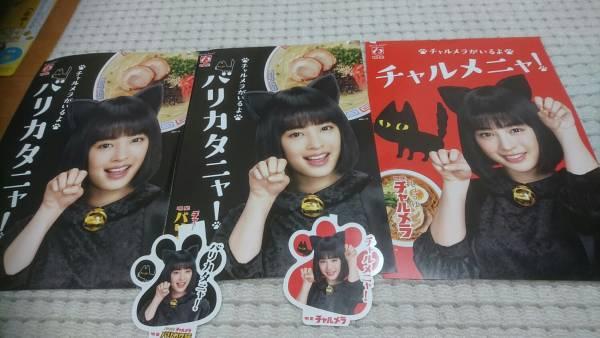 【お得 5枚セット】広瀬すずさん チャルメラ 非売品セットポスター&ポップ グッズの画像