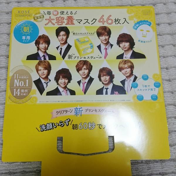 【新品】最新 Hey! Say! JUMP(平成ジャンプ)非売品パネル コンサートグッズの画像
