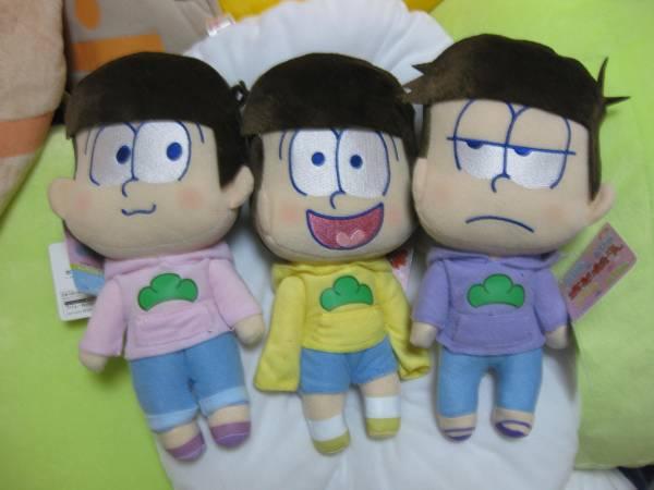 おそ松さん ポージングぬいぐるみ 弟松 3種 グッズの画像