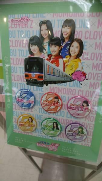 ももクロ 東武百貨店限定缶バッジ☆送料無料 ライブグッズの画像