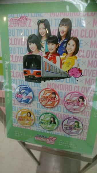 ももクロ 東武百貨店限定缶バッジ  ライブグッズの画像