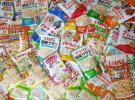 いなば 低脂肪 国産グラン ツインズ ハイペット プチクッキー 色々アソート ◆合計70袋