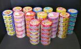 いなば チャオ とろみ 海のシチュー 国産 タイ 色々アソート ◆合計70缶