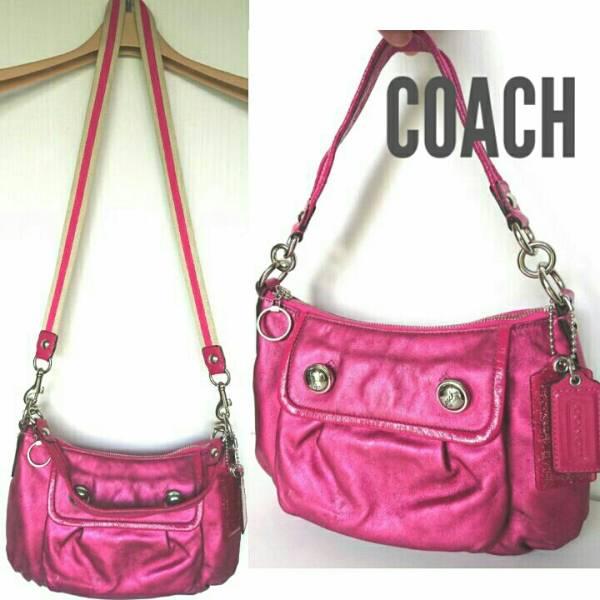 正規 COACH 2way 斜め掛け レザー ショルダーバッグ ポーチ ハンドバッグ メタリック ピンク ショッキングピンク 紫 パープル 送料無料