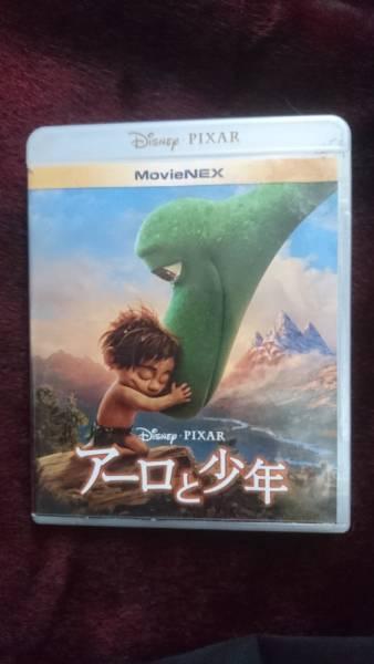 アーロと少年 DVD&Blu-ray ディズニーDisney ディズニーグッズの画像