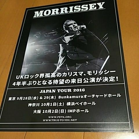 UKロック:モリッシーMORRISSEY JAPAN TOUR 2016:東京・大阪・神奈川