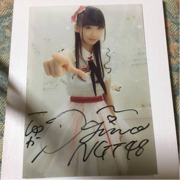 NGT48副キャプテン 荻野由佳 オリジナル写真 直筆サイン入り&直筆メッセージ入り ライブグッズの画像
