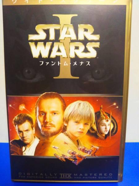 VHSビデオテープ スターウォーズ1 ファントム・メナス 大傑作_画像1