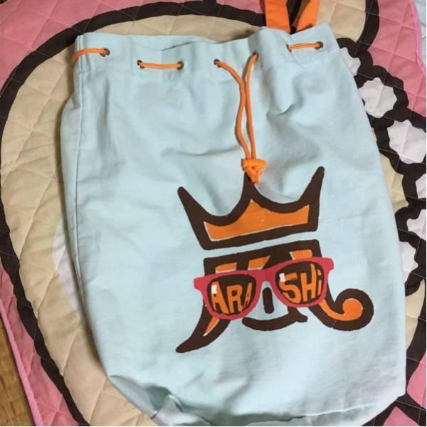 嵐 ツアーグッズ 嵐フェス 2013 ナショナルスタジアム ビッグナップザック キャンバスバッグ