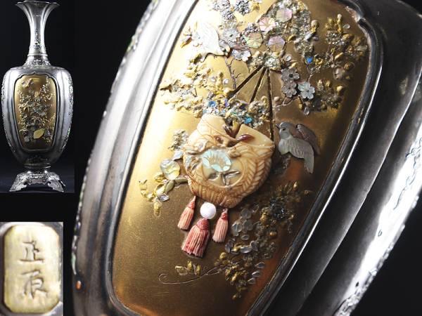 時代 明治期 芝山象嵌 七宝 花鳥図 純銀 花瓶 花生 在銘 約153g 蔵出し 初出し