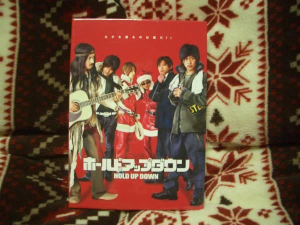 V6 DVD ホールドアップダウン