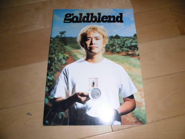 奥田民生/ツアーパンフレット//goldblend//2000//