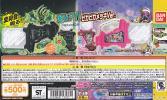 数量6☆仮面ライダーエグゼイド ガシャポン サウンドライダーガシャット11 仮面ライダークロニクル ときめきクライシス ノーマル2種セット