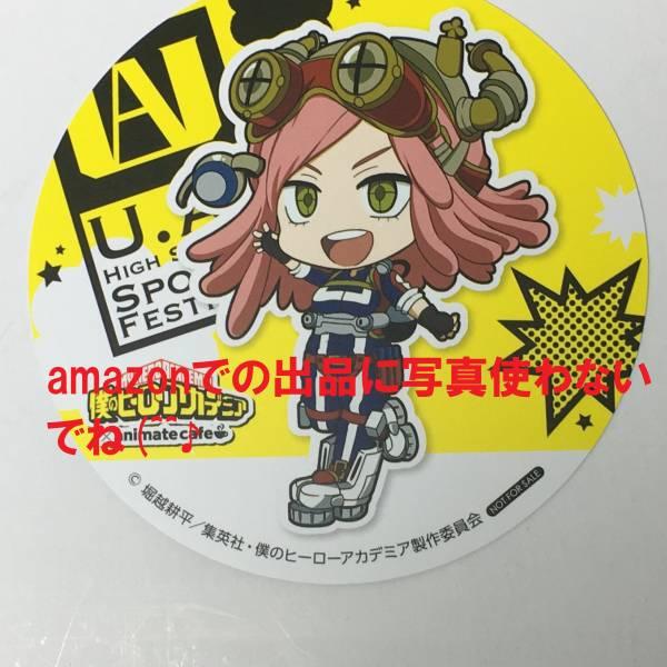 僕のヒーローアカデミア アニカフェ限定 コースター 発目明 アニメイトカフェ animate cafe ヒロアカ My Hero Academia_画像1