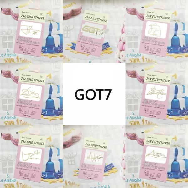 GOT7  全員  サイン携帯電話シール8枚
