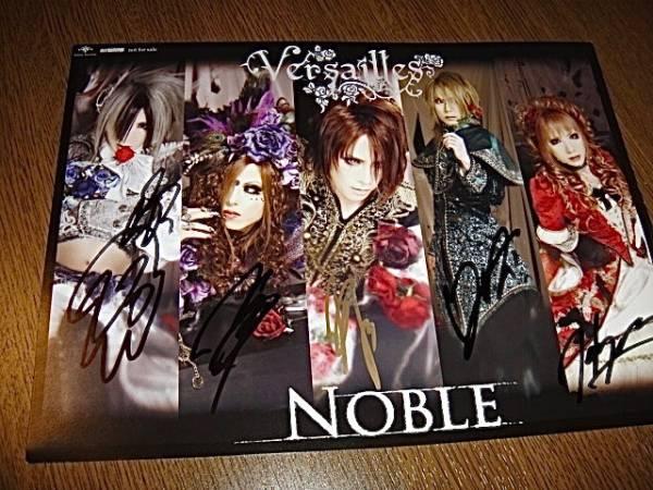 A4サイズ/直筆サイン入 ポートレイ/Versailles//KAMIJO/JUPITER/ヴェルサイユ/ベルサイユ/1