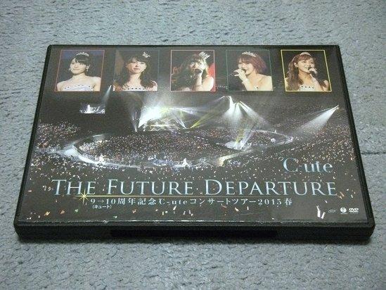 [DVD] 9→10周年記念 ℃-ute コンサートツアー2015春 (特典DVDのみ) ライブグッズの画像
