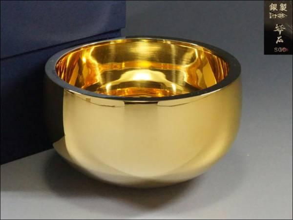 F13◇人間国宝《奥山峰石》造 銀製鍍金おりん 711g 銀925 刻印有 元箱 仏具