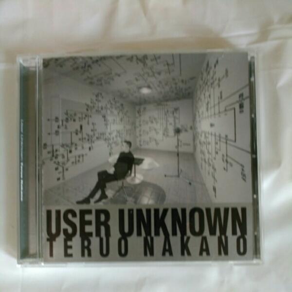 中野テルヲ/USER UNKNOWN