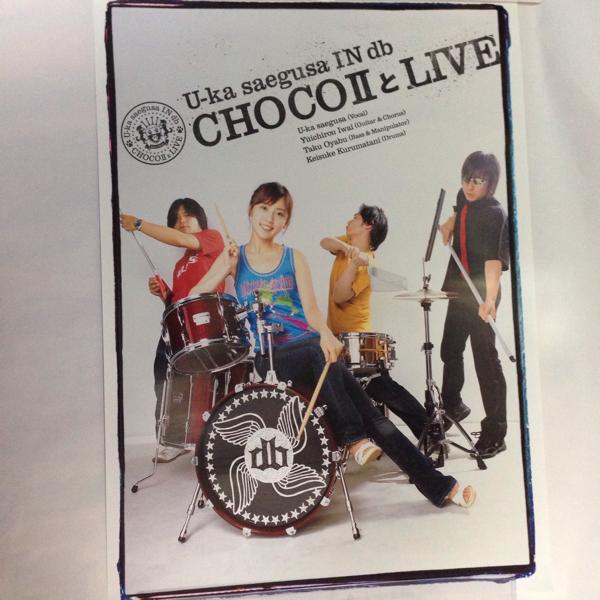 三枝夕夏 IN db CHOCOIIとLIVE グッズ ポスター2