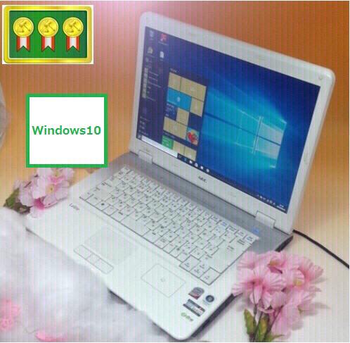 サクサクノートパソコン 超得☆最新OS Windows10 NEC Lavie 便利な高性能ノートパソコン/