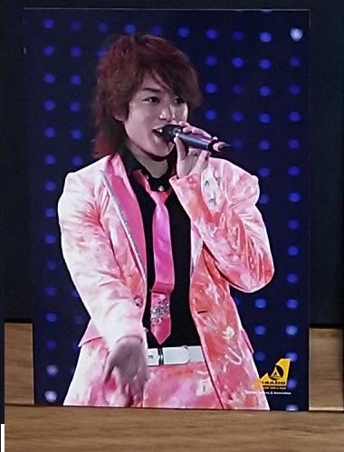 嵐◆櫻井翔2006年アジアツアー公式写真「台北ライブフォト3」美品