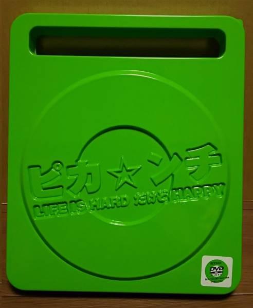 嵐◆DVD「映画ピカ☆ンチ LIFE IS HARDだけどHAPPY(限定)」未使用◆大野櫻井相葉二宮松本
