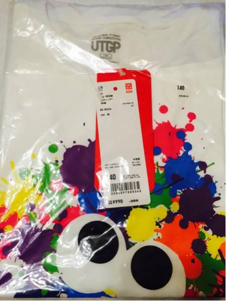 ユニクロ スプラトゥーン Tシャツ 140サイズ 新品未開封 送料無料 グッズの画像