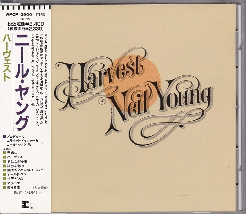 ■CD★ニール・ヤング/ハーヴェスト★NEIL YOUNG★国内盤・帯付■_画像1