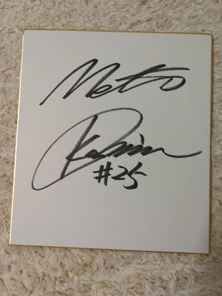松井稼頭央選手ニューヨークメッツサイン グッズの画像