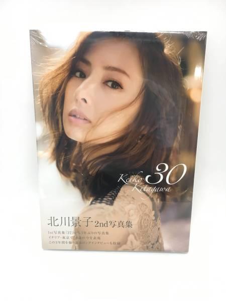 ★北川景子 2nd写真集「30」 完全未開封品 HMV限定ポスター付き★