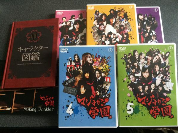AKB48 マジすか学園DVD BOX(小嶋陽菜生徒手帳&生写真) ライブ・総選挙グッズの画像