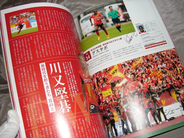 [NAGOYA GRAMPUS 2015 OFFICIAL YEAR BOOK]名古屋グランパス 公式 本 ガイドブック _画像3