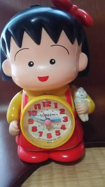 ちびまる子ちゃん 時計 音声 お喋り グッズの画像