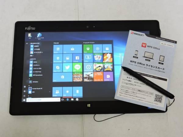即使用可中古11.6型ワイド富士通 STYLISTIC Q702/G /Win10 64 Pro/三世代i5/4G/SSD 64G/無線/Kingsoft office2016(ライセンスカード付)税無