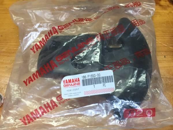 送料込み 在庫品 YAMAHA ヤマハ XC125E アクシス トリート インナーフェンダー 1B6ーF1553-00_画像1