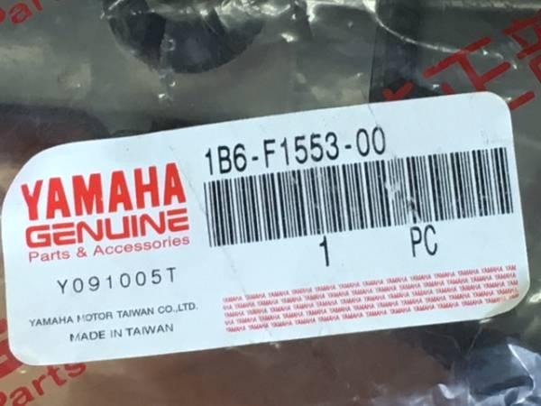 送料込み 在庫品 YAMAHA ヤマハ XC125E アクシス トリート インナーフェンダー 1B6ーF1553-00_画像2