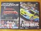 新品DVD★ザ・レース・オブ・チャンピオンズ 2004年/2005年 2枚セット◆Mシューマッハ、Sローブ、Cマクレー、Mグロンホルム、Jアレジ 他