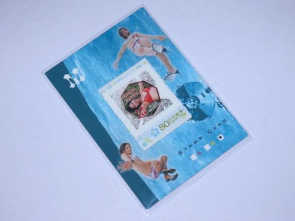 さくら堂 安田美沙子「M」1of1 スタンプカード S No.36 グッズの画像