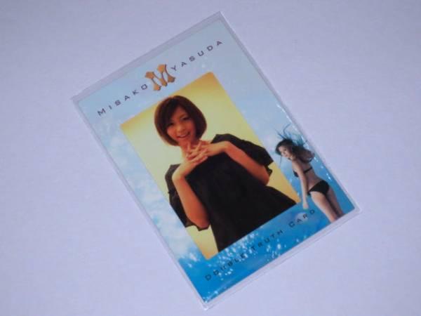 さくら堂 安田美沙子「M」1of1 生写真カード D No.561 グッズの画像