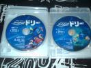 ファインディング・ドリー ブルーレイのみ 本編+特典 2枚組 Blu-ray