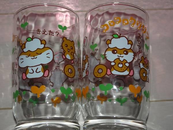 コロコロクリリン◆ガラスコップ2個・グラス グッズの画像