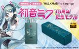 ウォークマンA35HNとh.ear go初音ミク10周年記念モデル新品