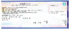 7/21(金)和楽器バンド ホールツアー2017 四季ノ彩 東京国際フォーラム 2階★1枚