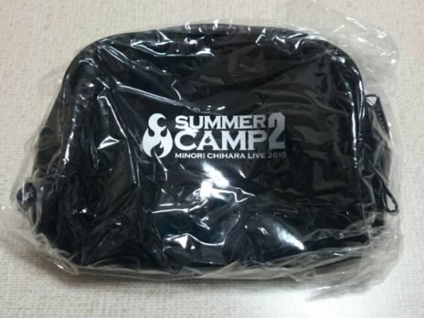 茅原実里 SUMMER CAMP2 ポーチ 新品